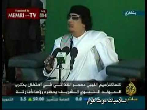 "Libyan Leader ""Qadhafi"" Calling For Islamic Jihad Against Switzerland! 6:18. Mu'ammar Al-Qadhafi: Switzerland is an infidel and sinful country which"