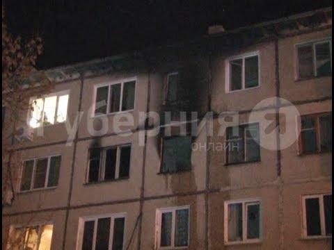 Пенсионерка погибла во время пожара в хабаровской пятиэтажке. MestoproTV