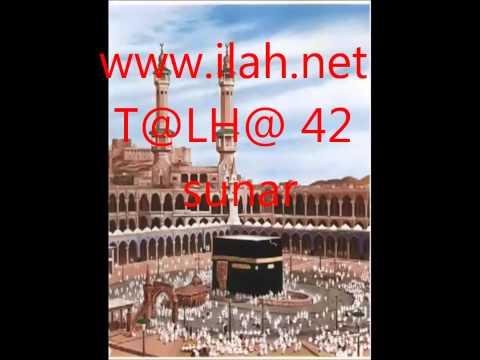 Abdurrahman Önül'ün - Tüm İlahileri - Dinle - İlahi Sözleri