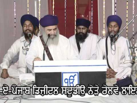 Day 1 Part 1- Sant Baba Gurdial Singh Ji Tande Wale, Rattanheri Khanna video