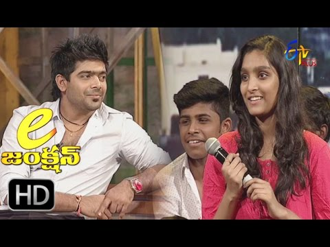 E Junction | Student's Interaction With Singer Revanth | 22nd May 2017 | ETV Plus