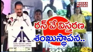 Venkaiah Naidu Inaugurates Necklace Road At Nellore