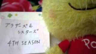 ブラザーズ&シスターズ シーズン3 第18話