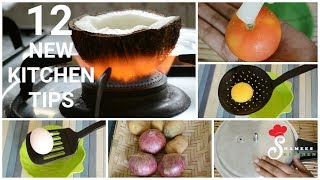 12 Awesome Kitchen Tips and Tricks || Kitchen Hacks || Shamees Kitchen