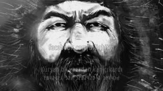 Download Lagu Gökbörü yırı - Ringo (altyazı) Kazakistan Gratis STAFABAND