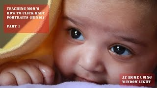 How to do Baby Photoshoot at Home | Canon 750D | DSLR Tutorial -  Part 2 (Hindi)