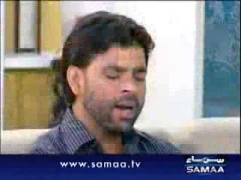 Maa By Shadman Raza Samaa Tv video