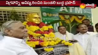Gottipati Brahmaiah 34th Death Anniversary | A statue of Gottipati Inauguration at Avanigadda