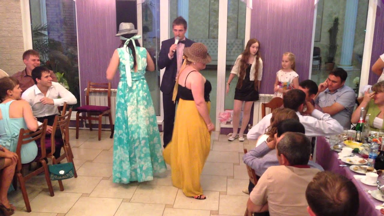 Конкурс на свадьбу для родителей видео