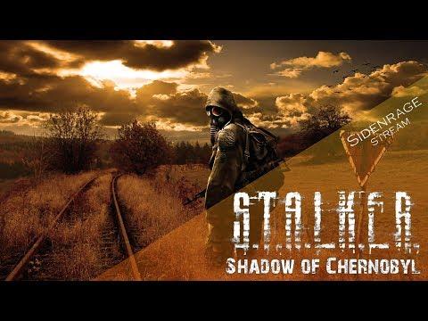 S.T.A.L.K.E.R: Тень Чернобыля [Макс. сложность] | Слепое прохождение [2]