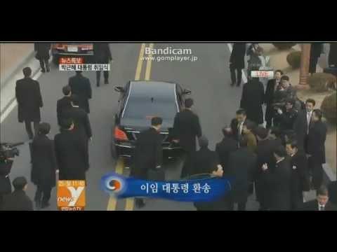 韓国朴大統領就任式(South Korean presidential inauguration)