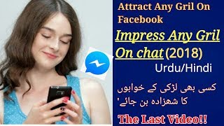 How Impress a gril On Facebook |Impress Any Gril Online 100% | Step By Step video 2018 | urdu/Hindi