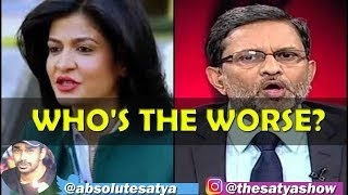 Who's the worse? | Viral Fuddu