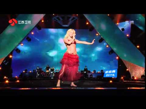 Shakira Ojos Asi China New Year's Eve Jiangsu  HDTV 720p 1 Music Videos