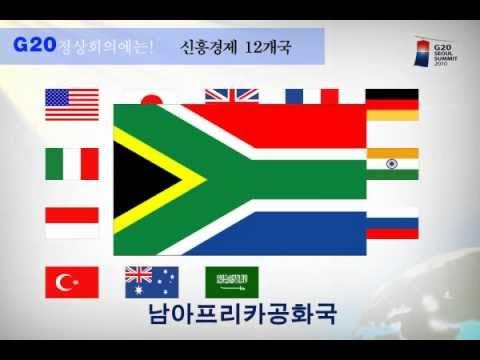 G20 Members (G20 Seoul summit)
