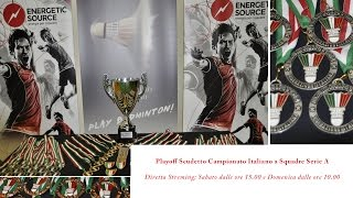Чемпионат Италии : Армения