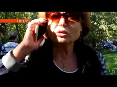 """""""Трупов полно, детей трупы"""" - очевидцы взрыва в Керчи"""