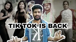Tik Tok Ban Removed In India Telugu | Tik Tok Roast Telugu