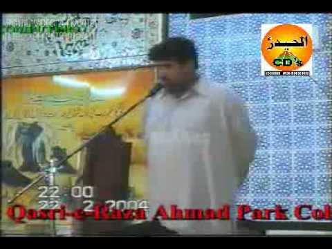 Syed Amir Abbas Rabbani 2nd Moharram Part 01 04 video