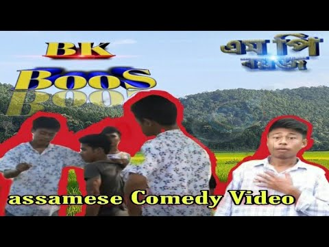 M P Boys new comedy video original video best funny video