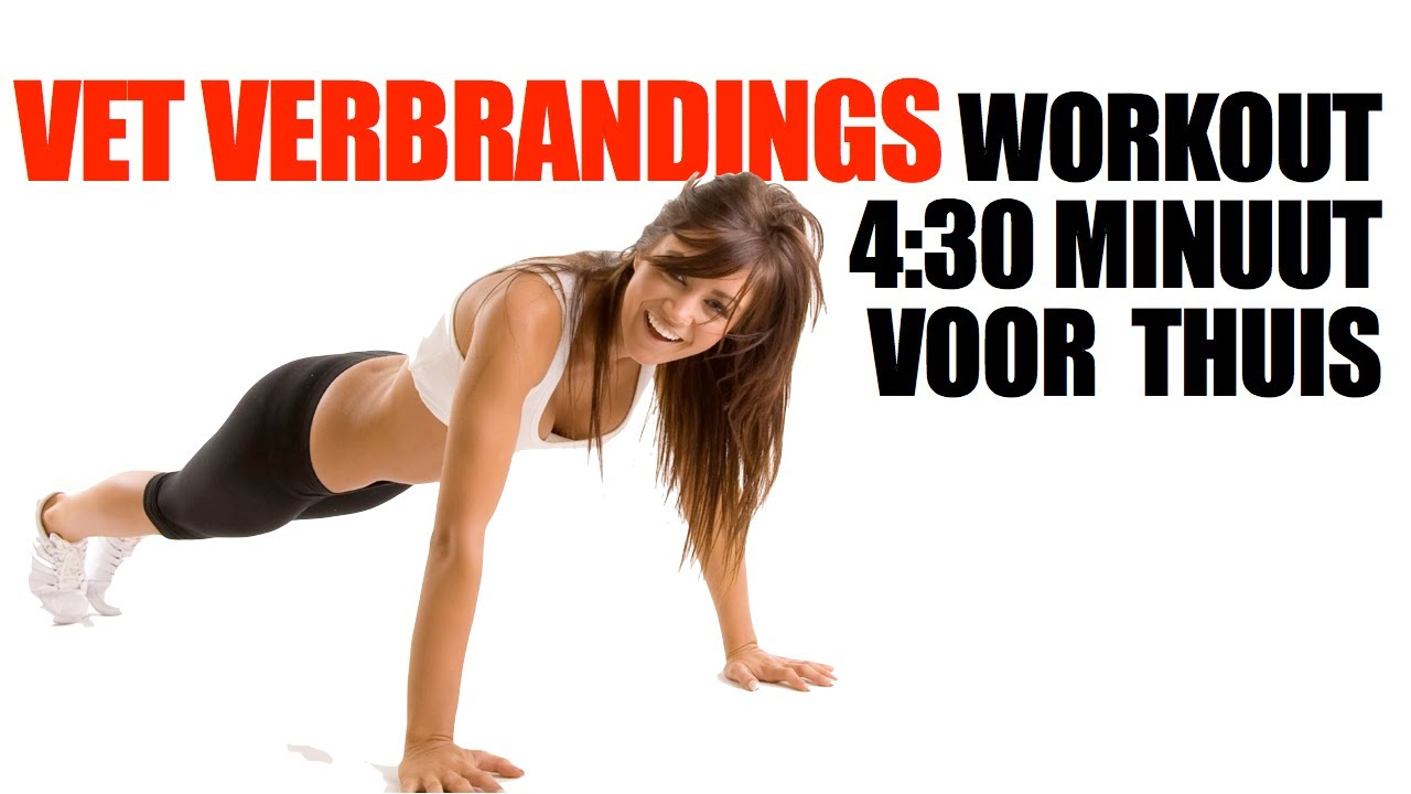 Bbb workout