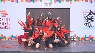181223 K-GIRLS cover IZ*ONE - Intro + La Vie en Rose @ Dance To Your Seoul 2018 (Final)