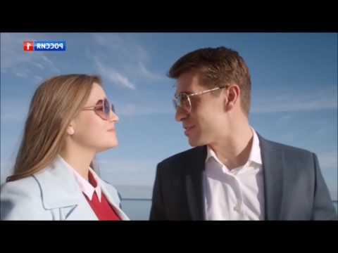 Капитанша Саша и Лёня - Ты моя нежность