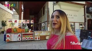 Koja Berim - Antalya-  Limak Hotels کجا بریم - ترکیه - آنتالیا - قلعه قدیمی - هتل لیماک لیمرا