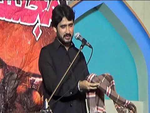 Zakir tanveer abbas shikhana Majlis 25 Safar 2017 Jhang Sadar bani zakir zargham abbas bukhari