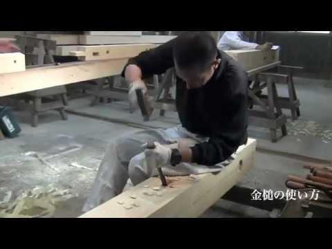 金槌(かなづち)の使い方|How to use a kanazuchi