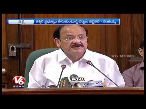 Venkaiah Naidu Serious On Chidambaram Comments Over Kashmir Violations || V6 News