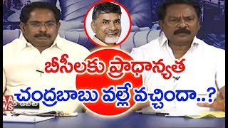 Sr. NTR Has Given Highest Priority To BC's Says TDP Leader Gurumurthi