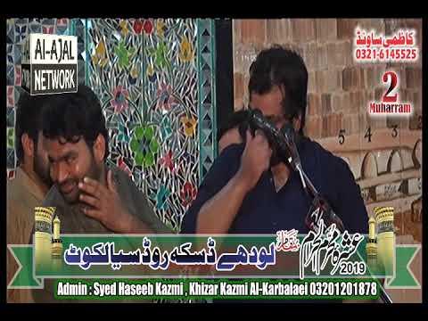 Zakir Najam ul Hassan Sherazi | 02 Muharram 2019 | Imam bargah Jageer e Ali Akber as Lodhay  Sialkot