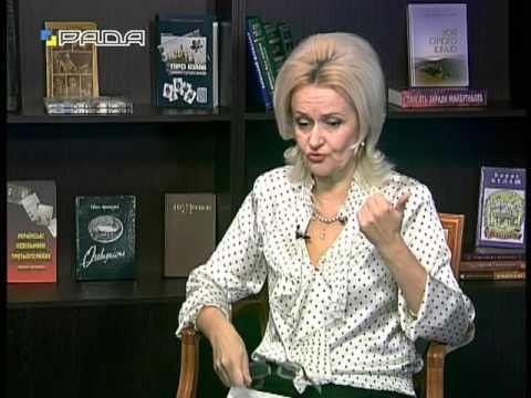 """Ірина Фаріон у програмі """"Велич особистости"""" про Павла Житецького"""