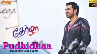 Pudhidhaa Full Video Song | Karthi | Nagarjuna | Tamannaah | Gopi Sundar