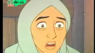 Bangla Islamic Cartoon Film   Ali Baba 40 Chor