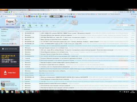Брут Яндекса. . Реальный рабочий взлом hack yandex деньги 2014 100.