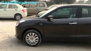 Maruti Baleno Zeta Walkaround Video