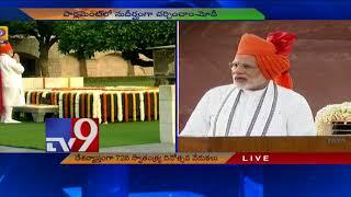 We brought North East closer to Delhi, says Modi