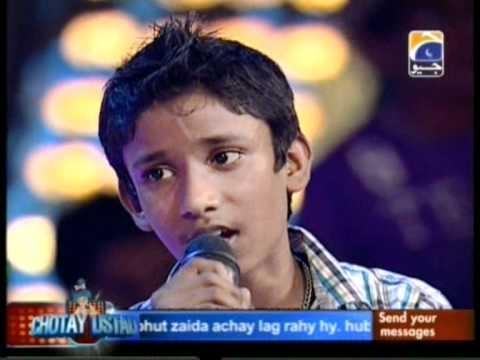 Chhote Ustaad 2010 - Ma Da Ladla Bigar Gaya by Shahid n Satinder...