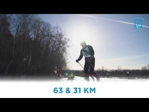 TRAILER | 47th Tartu Maraton