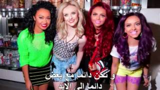 Little Mix  Always Be Together مترجم عربى