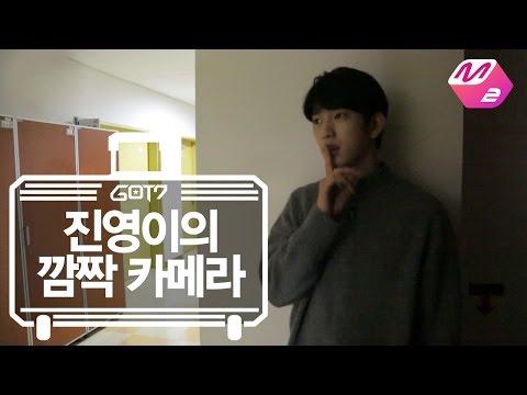 [GOT7's Hard Carry] Jinyoung surprises his members! Ep.3 Part 4