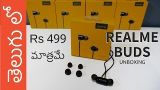 Rs 499 Realme Buds Earphones Unboxing in Telugu - తెలుగు రాడార్