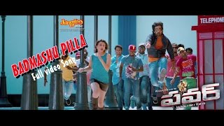 Power Full Video Songs | Badmaashu Pilla Full Song | Raviteja, Hansika, Regina Cassandra