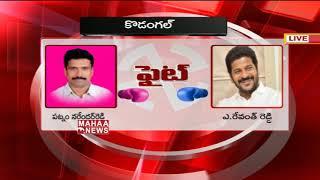 Mahaa News Special Analysis by Ravinder on Maha Kutami And TRS Leaders