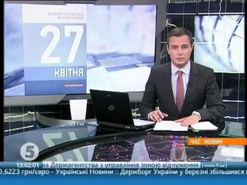 В Днепропетровске прогремели взрывы.