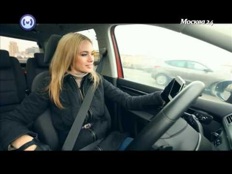 Машина для мамы, Volkswagen Touran