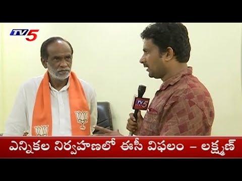 Telangana BJP Leader K. Laxman Face To Face Over Telangana Early Polls | TV5 News