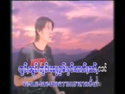 เพลงไตย เพลงไทยใหญ่ ชายหาญแลง มองไป้กู้คาวยาม Music Videos